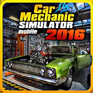 Загрузка Car Mechanic Simulator 2016