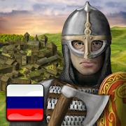 Загрузка Киевская Русь