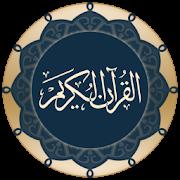 Загрузка Quran