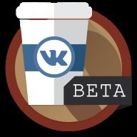 Загрузка VK Coffee