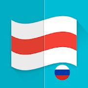 Загрузка Флаги всех стран мира