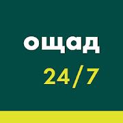 Загрузка oschad24