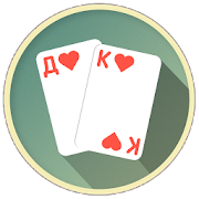 Загрузка 1000 (карточная игра «Тысяча»)
