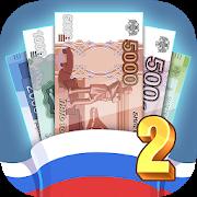 Загрузка Бабломет 2 - рубль против биткойна