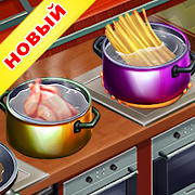 Загрузка Cooking Team