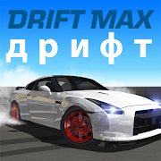 Загрузка Drift Max City