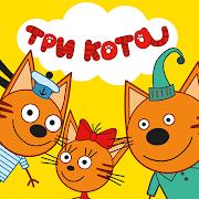 Загрузка Три Кота Пикник: Игры для Детей 3 лет от СТС