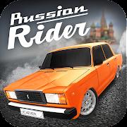 Загрузка Russian Rider Online
