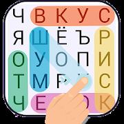 Загрузка Word Search