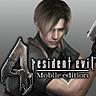 Загрузка Resident Evil 4