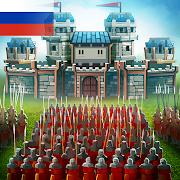 Загрузка Empire: Four Kingdoms